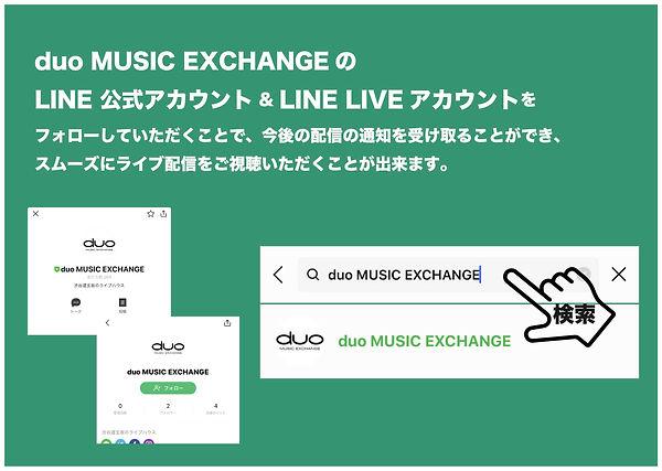 LINEコインチャージ.jpg