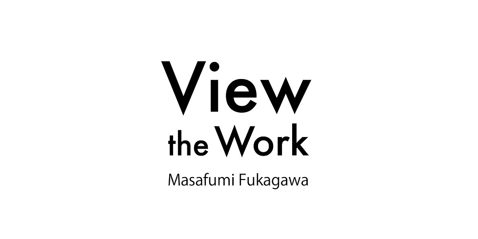 View the Work