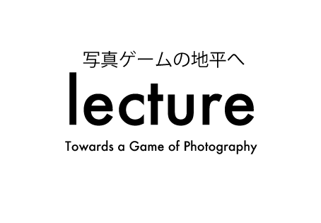 "lecture  ""Towards a Game of Photography"" (in English)"