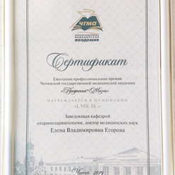 """Сертификат """"Профессия=Жизнь"""""""