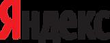 2000px-Yandex_logo_ru.svg.png