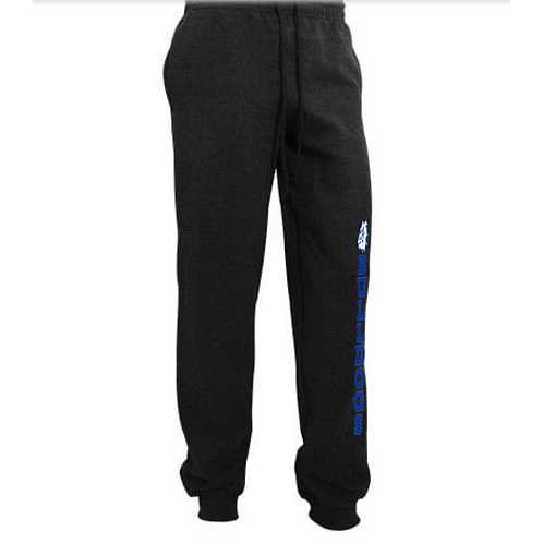 Gildan Mens Heavy Blend Cuffed Jogging Bottoms/Sweatpants