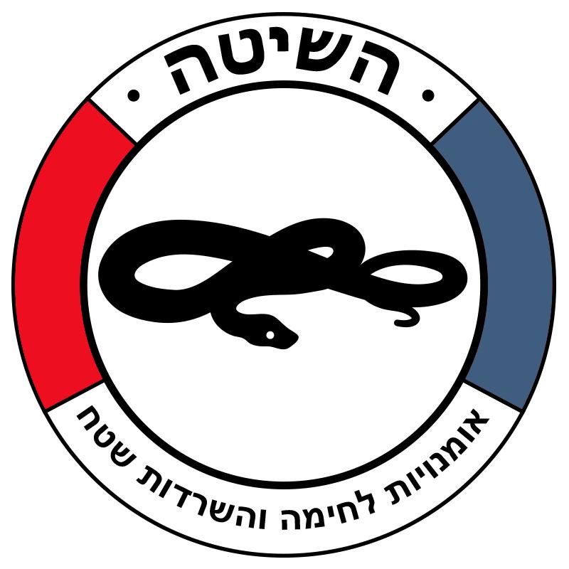 Логотип Крав-Мага-Ашита