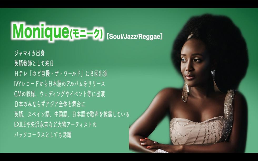 monique sc profile.png