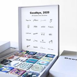 Goodbye 2020 x Clement X