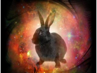 The Sagittarius Mysteries - Part 1 - Inner Vision
