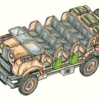 Ride Vehicle