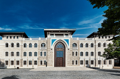 İstanbul Anadolu İmam Hatip L.