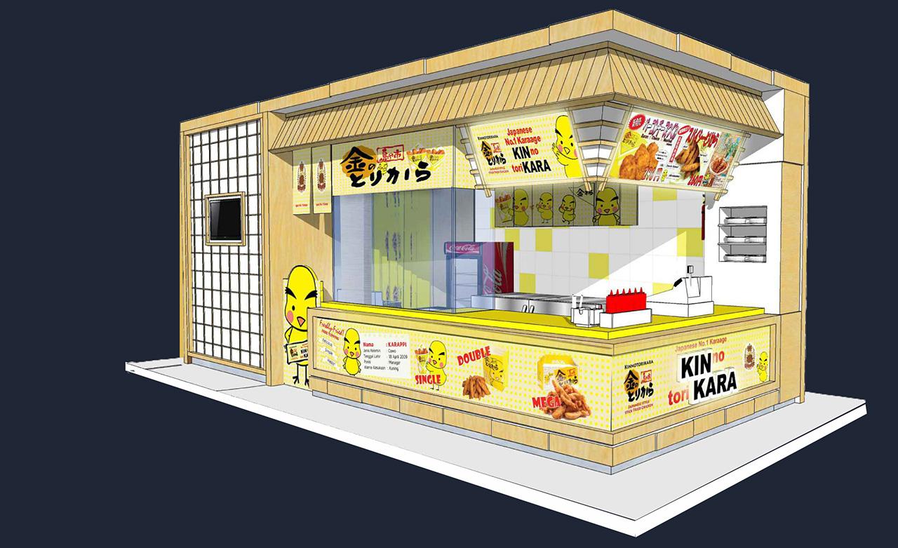 KINKARA AEON MALL -3D ILLUSTRATION