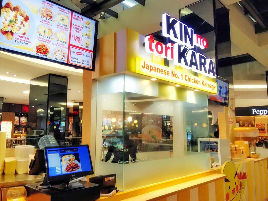 KINKARA FX MALL - JAKARTA