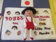 JAPAN - Little Miss Maruko
