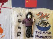 CHINA - The Magic Paintbrush