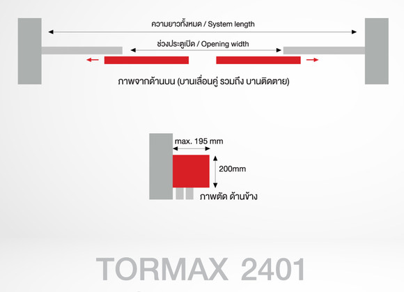 TORMAX 2401 Drawing