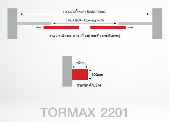 TORMAX 2201