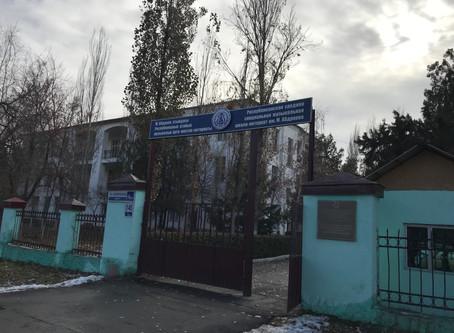 アブドラエフ音楽学校とキルギス国立音楽院