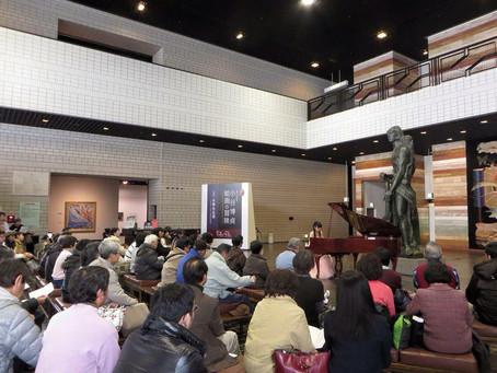 道銀文化財団 Art Ensemble♯4~鈴木飛鳥ピアノコンサート ~ピアノで綴る、音の世界~