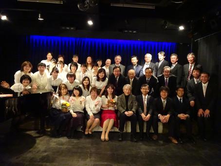 「道庁女声合唱団まうぴりか」お披露目コンサート