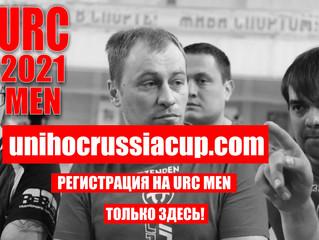 URC MEN 2021