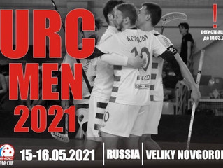 Даты URC MEN 2021