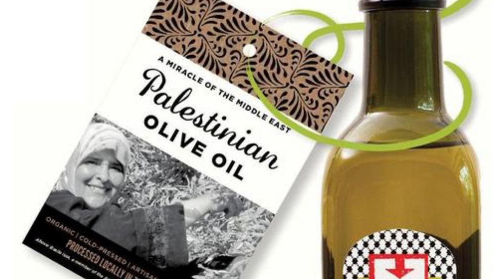 Equal Exchange Palestinian Extra Virgin Olive Oil 1 litre (£/each)