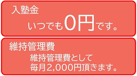 syokeihi1.jpg