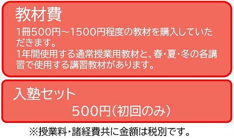 syokeihi2.jpg