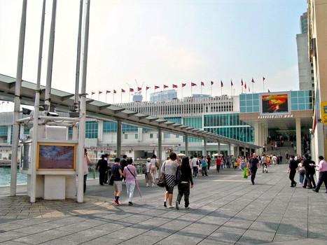 1200px-Harbour_City_Entry_Plaza_2007_edi