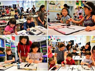 小中学部:『全国書画展覧会』出品へ
