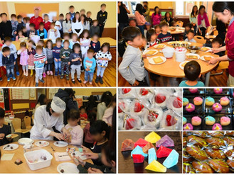 放課後のイベント~和菓子作り体験