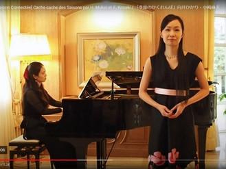 補習校の先生による演奏動画(総領事公邸にて撮影)