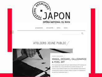 Festival ARSMONDO Japon のご紹介