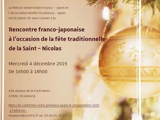 日仏大学会館「サン二コライベント」のご紹介
