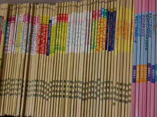 紙芝居の所蔵数100作品