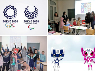 東京オリンピック2020「マスコット投票」