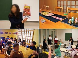 ひな祭り〜小中学部