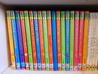 1200冊を超える日本語の図書