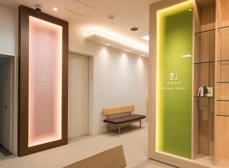 interior design [上徳整形外科・乳腺外科医院 ]