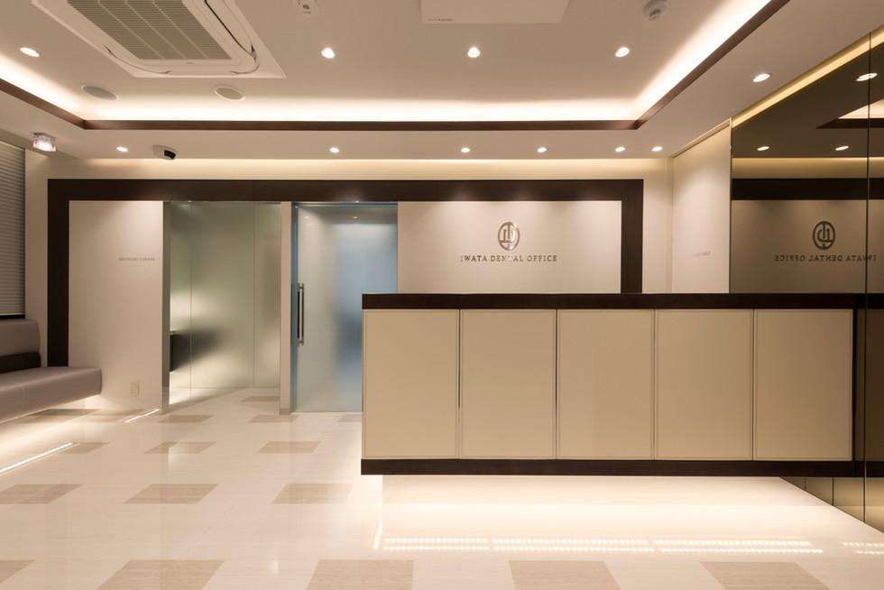 岩田デンタルオフィス エーハンドデザイン株式会社 歯科内装デザイン設計