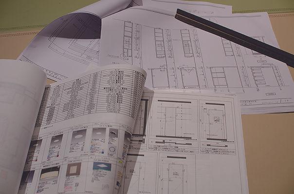 実施図面 施工図面イメージ