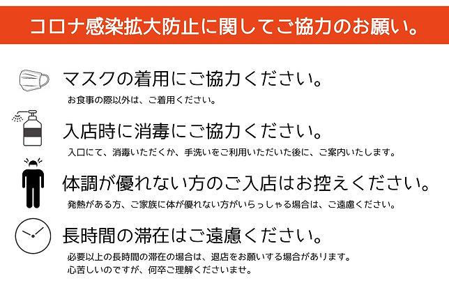 営業再開案内 (1).jpg