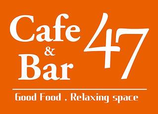Cafe&Bar47_ロゴ_CMYK_OL(2).jpg