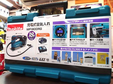 マキタ充電式空気入れがフォークリフトの空気圧調整に丁度良い