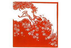 Petit cheval rouge