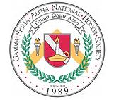 Gamma-Sigma-Alpha-Seal.png