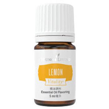 檸檬精油調味料 Lemon Vitality™ 5ml