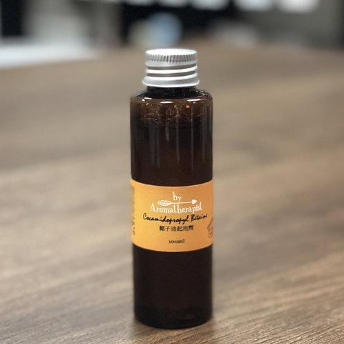 Cocamidopropyl Betaine 椰子油起泡劑 (100ml & 500ml)