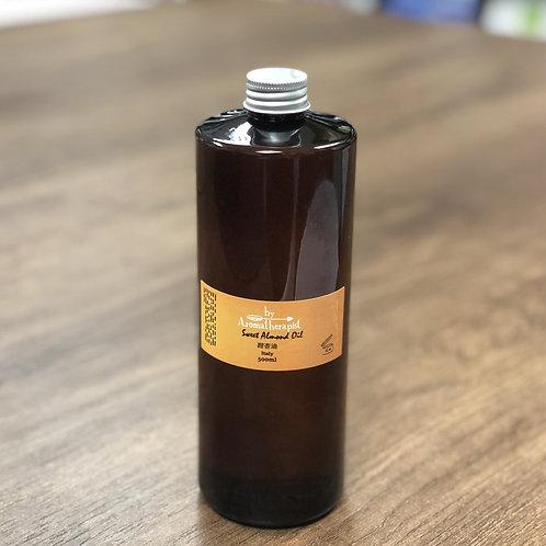 Sweet Almond Oil甜杏油 (500ml)