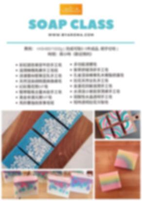 WhatsApp Image 2020-07-04 at 16.56.45.jp