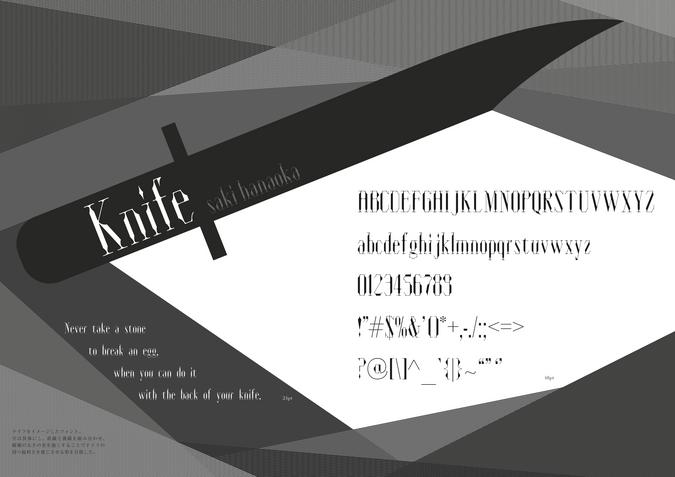 font Knife