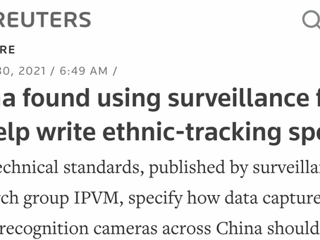 Dahua and Hikvision Co-Author Racial And Ethnic PRC Police Standards